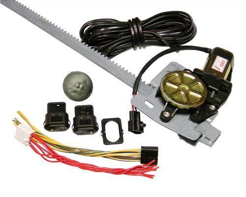 Комплект электрического стеклоподъемника