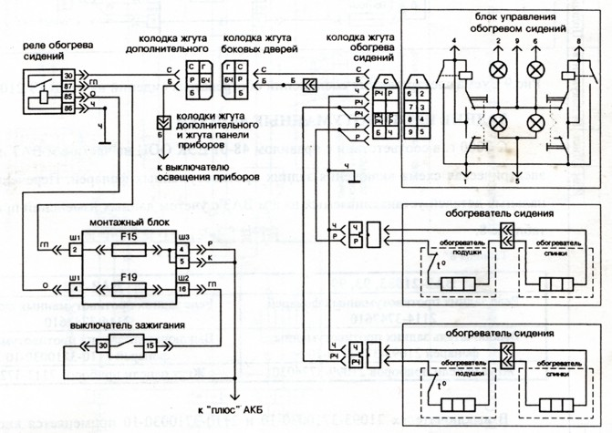 схема установки на штатную проводку ВАЗ 2110