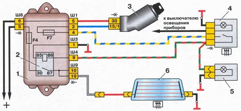 Схема системы обогрева заднего стекла ВАЗ