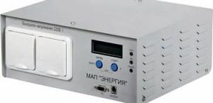 МАП «Энергия» 900