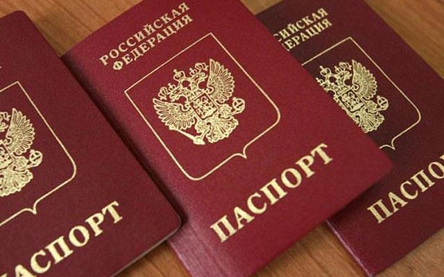 Для оформления автокредита необходимо быть гражданином РФ