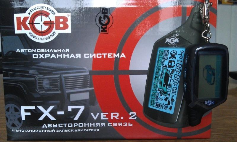 На фото автомобильная сигнализация KGB FX-7 Ver2