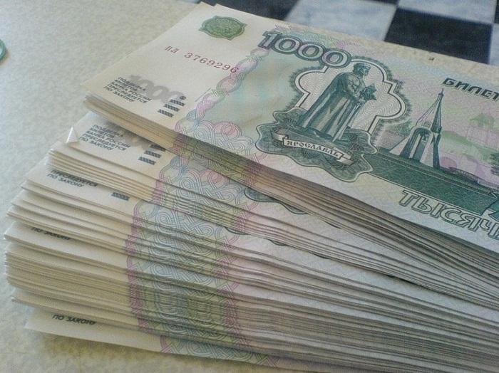 300 000 рублей фото