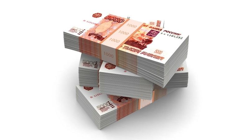 500 тысяч рублей фото