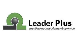 Лидер-ПЛЮС
