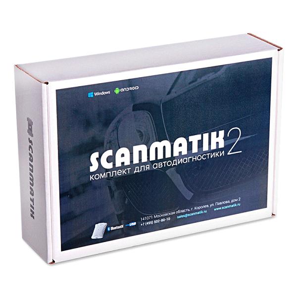 Мультимарочный сканер Сканматик-2