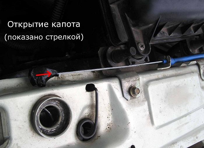 Порвался или слетел тросик капота на ВАЗ 2114, 2115 - как открыть