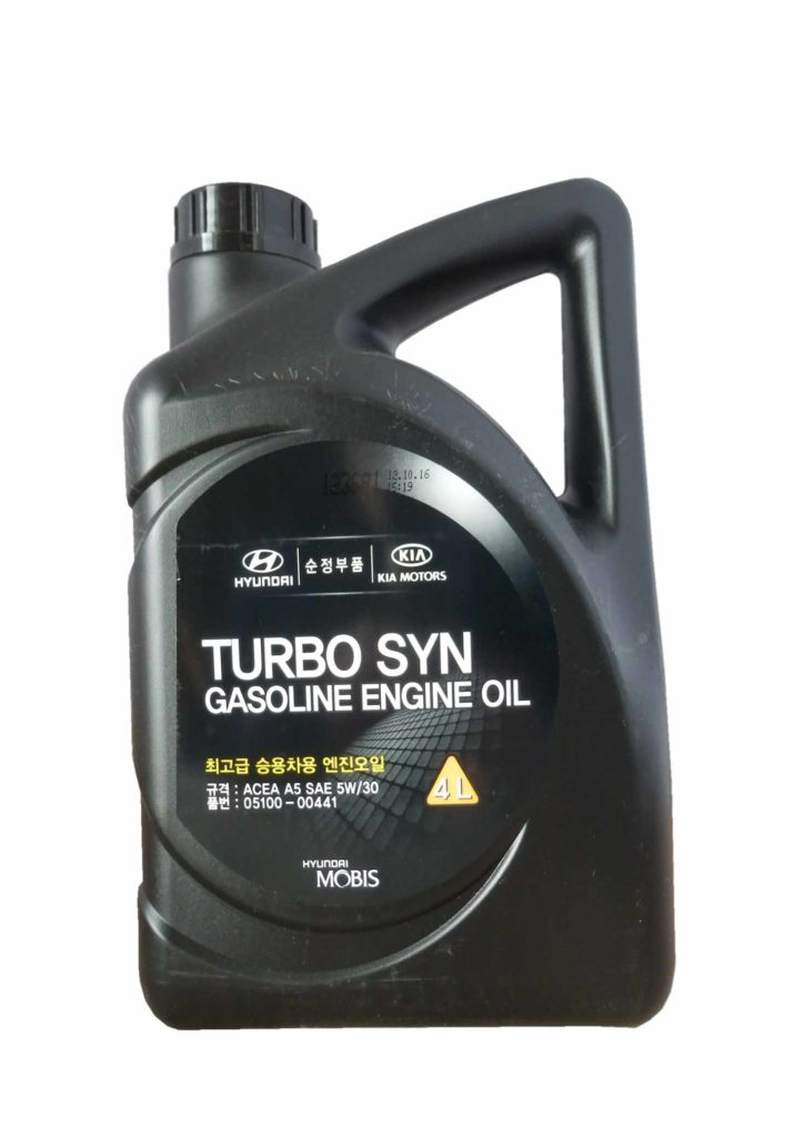 Turbo SYN Gasoline Engine Oil SAE 5W-30