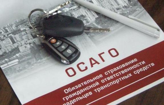 Образец жалобы на страховую компанию по ОСАГО и КАСКО