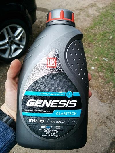 Genesis Claritech 5W-30