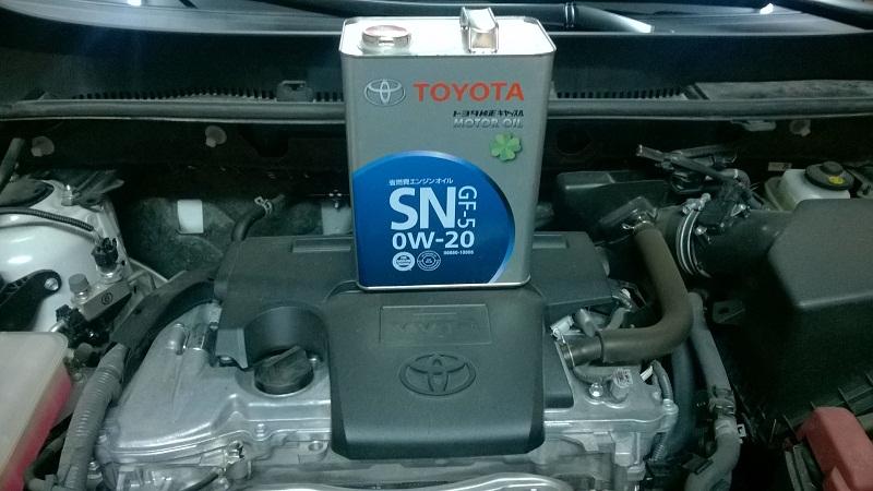 2AR-FE двигатель Тойота Рав4