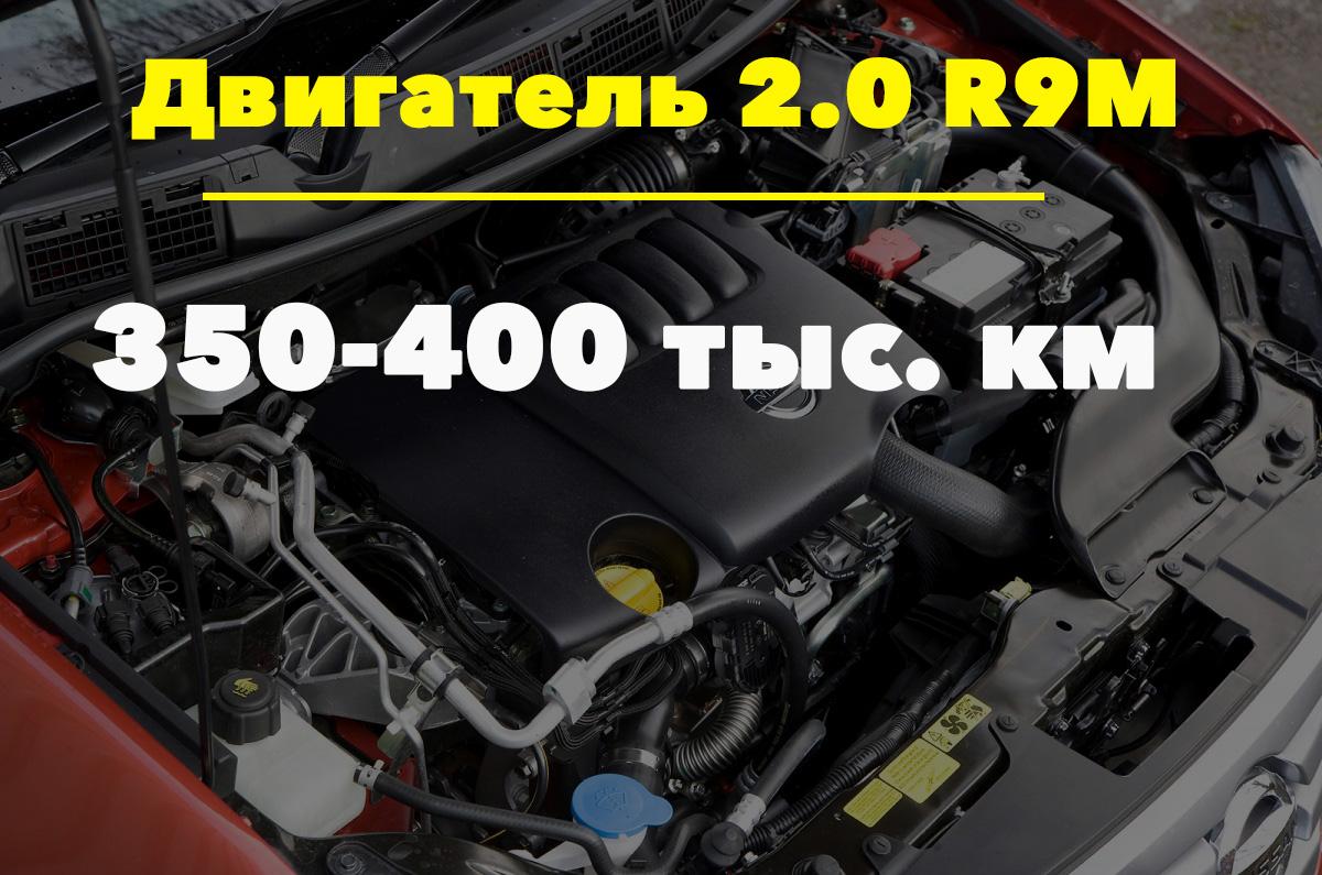 Ресурс двигателя Ниссан Кашкай 2.0